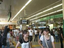 estacion-de-shinjuku.jpg