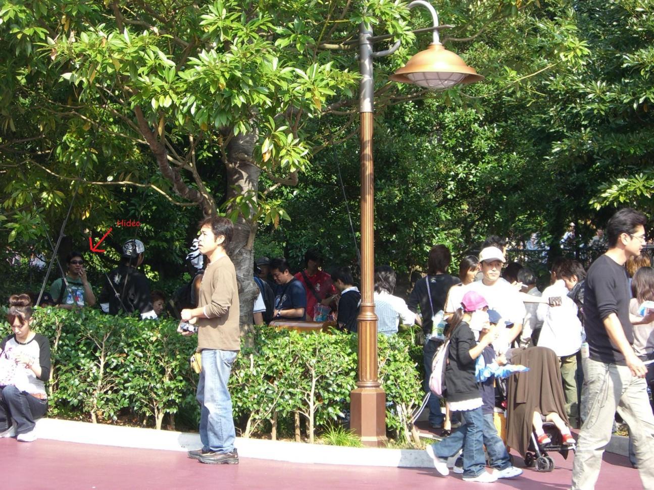 Zona de fumadores en TokyoDisneySea