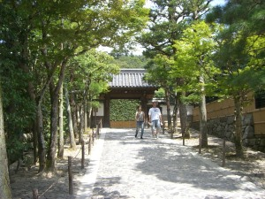 entrada-ginkakuji-kyoto2