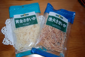 Saki-ika