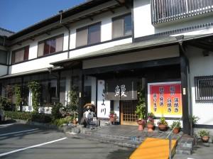 Restaurante en Hamamatsu