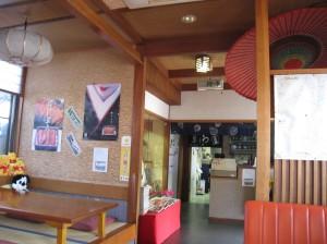 Restaurante en Hamamatsu (interior)