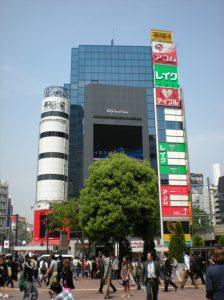 Cruce de Shibuya y 109