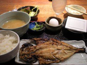 Nuestro menú en Shibuya