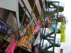 Tanabata en Ebina