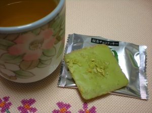 Galletas de té
