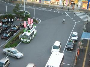Campaña electoral en Japón