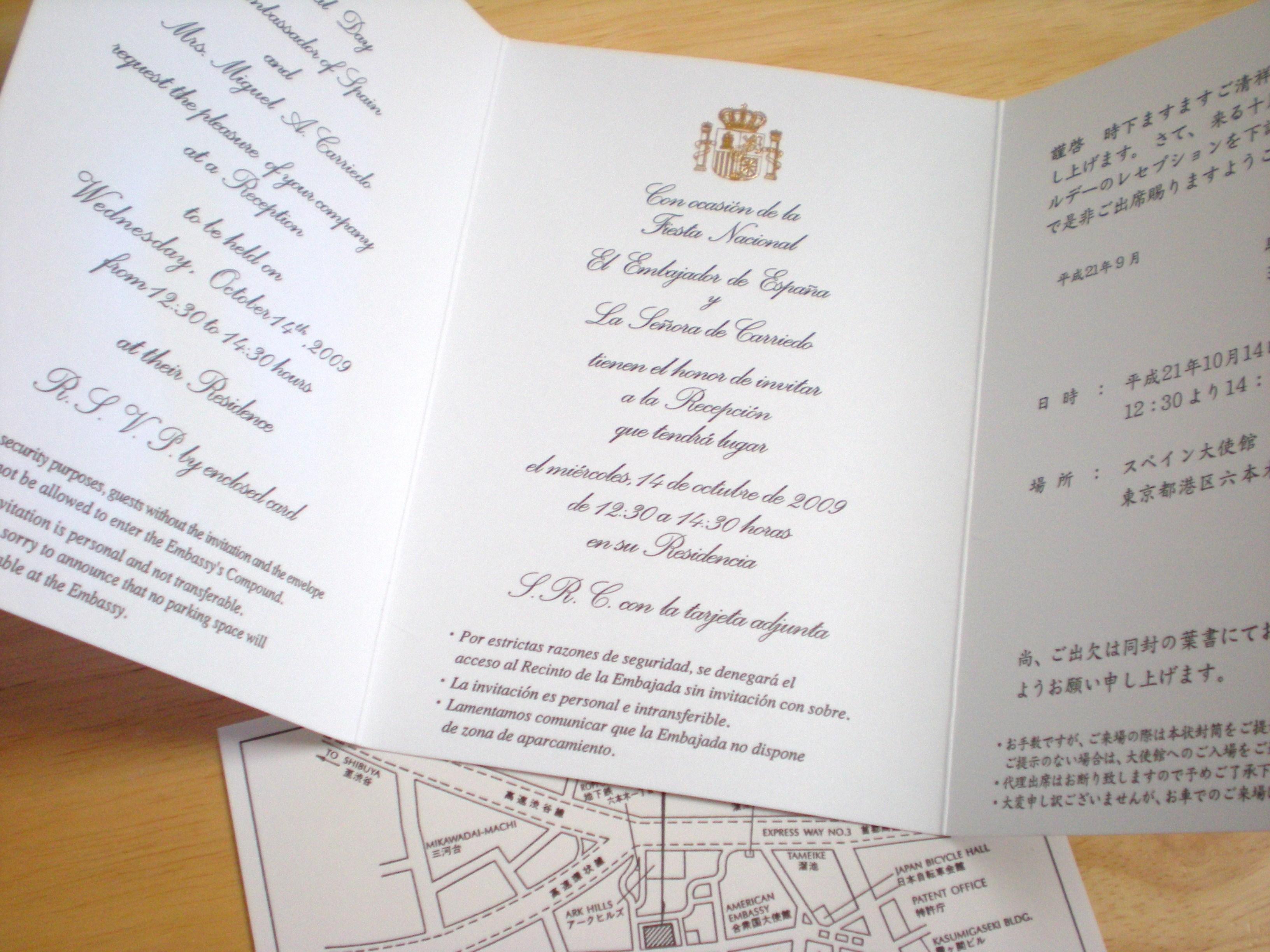 Invitación a un evento