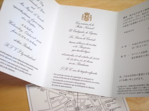 Invitación embajada