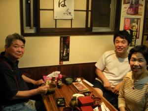 Con los padres de Hideo