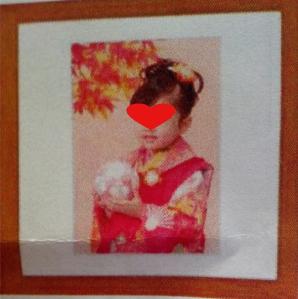 Yuna shichi-go-san
