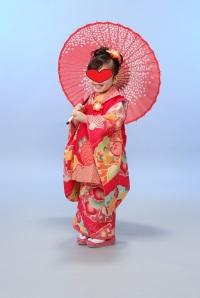 Yuna shichigosan