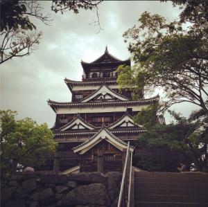 castell hiroshima